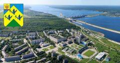 С днем города, Новочебоксарск! День города Новочебоксарск-2017
