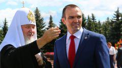 Святейший Патриарх Московский и всея Руси Кирилл возглавил церемонию возложения цветов к Вечному огню Визит