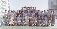 Коллектив новочебоксарского детского сада № 41 в день открытия. Июнь 1982 года. Фото из личного архива Людмилы Дмитриевой И сегодня горжусь своим детским садом Ностальгия