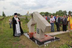 В Чувашии открыли памятник погибшим в годы репрессий