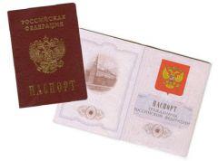 pasport_rf__byjpwcn.jpgУловка с подделкой не сработала подделка