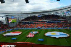 Матч ЧМ-2018 проходил при полупустых трибунахВласти Екатеринбурга просят ФИФА разобраться, почему на матче Египет-Уругвай было так мало зрителей Чемпионат мира по футболу 2018
