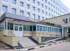 Лечение в Москве по ОМС для жителей Чувашии