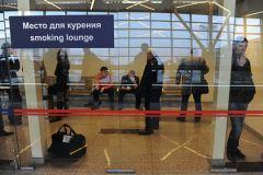 Нужно оборудовать места для курения. Фото: РИА НовостиВ российских аэропортах разрешили курить изменения в законодательстве