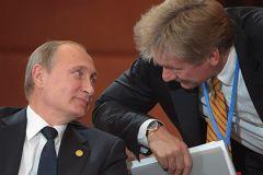 Дмитрий Песков рассказал о планах Владимира Путина на Рождество