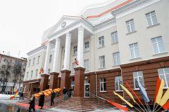 Новая поликлиника расположена в центре Чебоксар по пр. Ленина, 12. Фото cap.ruДворец здравоохранения открыт!