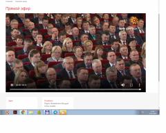 Фотоскрин с прямого эфира НТРКВ 2018 году увеличились темпы строительства многоквартирного жилья Послание Главы Чувашии Михаила Игнатьева-2019