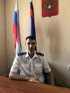 Назначен новый прокурор Яльчикского района  назначения