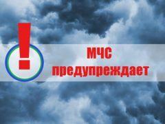 """Предупреждение""""Желтый"""" уровень опасности: МЧС Чувашии предупредило о неблагоприятных погодных условиях 15 мая МЧС Чувашии"""