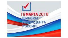 Выборы-2018: в Новочебоксарске открылись все избирательные участки Выборы-2018