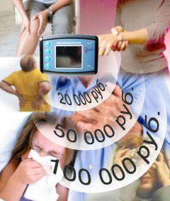 © Коллаж Анастасии ГРИГОРЬЕВОЙЧудо-прибор опустошил карман  на 100000 рублей Другим наука