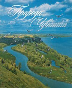 Книги для любимой мамы Чувашское книжное издательство