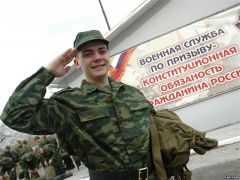 В России начинается весенний призыв на срочную службу в армии Призыв-2019