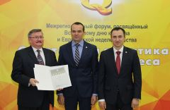 Продукция ПАО «Химпром» удостоена всероссийских и республиканских наград Химпром