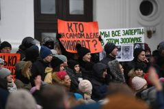 Участники митинга в Кемерове рассказали о требованиях собравшихся Кемерово пожар трагедия траур
