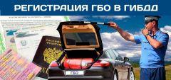 Правила изменилисьОпубликованы правила внесения изменений в конструкцию находящихся в эксплуатации колесных транспортных средств ГИБДД сообщает