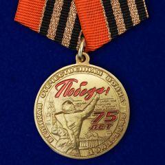 Медаль Победы Не забыть ни одного ветерана,  каждому оказать помощь Лица Победы 75 лет Победе