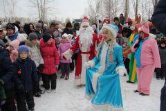 Ай да Снегурочка — краса! Волшебник в гости приглашает Новый год-2017