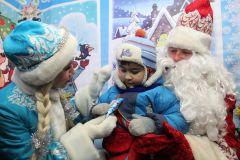 В резиденции Деда Мороза. Волшебник в гости приглашает Новый год-2017