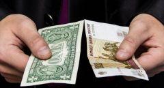Рубль потерял почти 20% к долларуЗа 2018 год рубль подешевел к доллару почти на 20% валюта