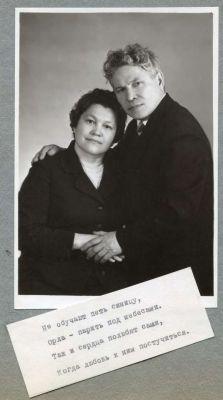 Николай Ыдарай со своей супругой Еленой Сергеевной.Псевдоним его все знают,  Ыдараем называют! Юбилей Николай Ыдарай