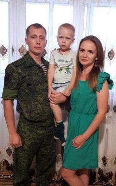 и во Владивостоке.Семья моя интернациональная Семейный портрет