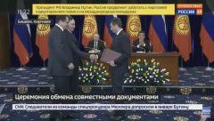 """Россия и Киргизия договорились о сотрудничестве в сфере солнечной энергетики ООО """"Хевел"""""""