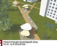 В Новочебоксарске подвели итоги голосования по благоустройству общественных территорий