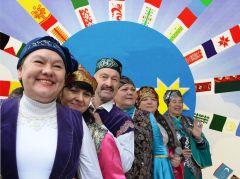 В мире и согласии в Чувашии живут представители 128 национальностей. Фото cap.ruДом нерушимой дружбы Дом дружбы народов День дружбы народов