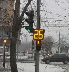 svietodiodnyi_svietofor.jpgВ шести местах Чебоксар появились новые светодиодные светофоры