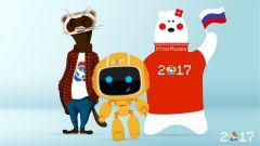 """Около 100 тысяч пользователей из разных стран приняли участие в выборе талисмана, поэтому организаторы решили наградить сразу три работы. Победителями стали робот """"Ромашка"""", хорек Шурик  и Мишаня.Уважая прошлое, строим будущее! Всемирный фестиваль молодёжи и студентов 2017"""