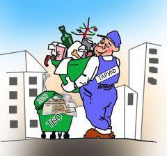 """Для кого-то отходы, для кого-то доходы. Рисунок Валерия БАКЛАНОВАЧто обещает нам """"мусорная"""" реформа мусор Давайте разберемся!"""