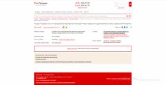 ТендерВ Администрации Главы Чувашии опровергли информацию об оформлении для Послания за 12 млн рублей Послание Главы чувашии