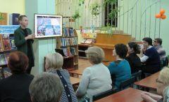 Встреча с читателямиВ библиотеках Новочебоксарска проходят встречи с писательницей Викторией Ткачевой сближающее чтение Проект православная инициатива библиотеки