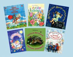 Топ-6 книг Чувашского книжного издательстваЧувашское книжное издательство составило топ-6 книг к весенним каникулам Чувашское книжное издательство