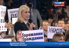 """Журналист из газеты """"Молодой ленинец"""" спросила президента о досрочных пенсиях Пресс-конференция Владимира Путина"""