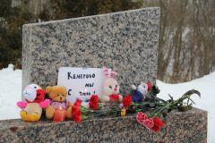 """Жители Новочебоксарска: """"Мы с вами, Кемерово"""" траур Новочебоксарск Кемерово инициатива Дети Акция"""