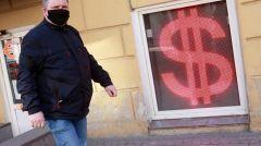 В чем хранят сбережения. Фото globallookpress.comСтало известно, в каких валютах россияне хранят сбережения банки валюта