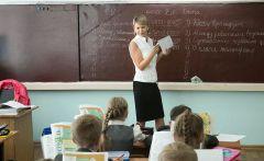 Миллион для учителя