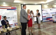 Журнал «Тăван Атăл» наградили на фестивале прессы «Вся Россия» в Сочи