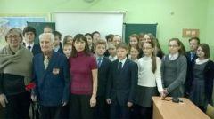 Встреча с ветераном Великой Отечественной войны в МБОУ СОШ № 17 Встреча поколений Великая Отечественная война