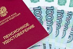 vyplata_pensii9-1024x681.jpgПенсия растет,  доплата уменьшается пенсия индексация