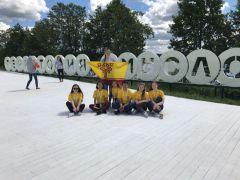 Студенты из Чувашии приняли участие во Всероссийском форуме «Территория смыслов» Территория смыслов на Клязьме ЧГУ Даешь молодежь!