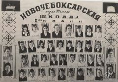Фото http://vk.com/club1747059Третьей — 45 Юбилей День учителя