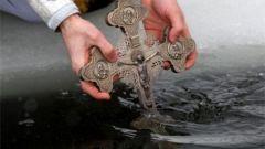 Освящение иордани. Фото: cap.ruМЧС рассказало, как уберечься от последствий крещенского купания 19 января — Крещение Господне