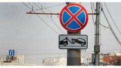 На дорогах Чебоксар - новые ограничительные знаки
