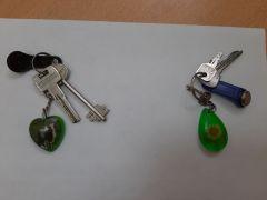 """КлючиВ """"Бюро находок"""" принесли две связки ключей Бюро находок"""