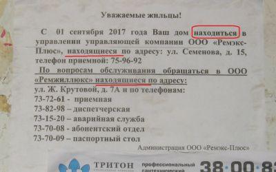 """От банкротов к """"грамотеям"""""""