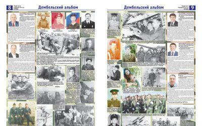 Подать объявление в газету грани новочебоксарск работа ленинск кузнецкий свежие вакансии