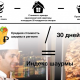 """Уровень жизни в регионах России измерили с помощью """"Индекса шаурмы"""""""